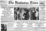 hindustan times 1947 delhi riots image
