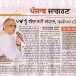 Punjabi Jagran - 6-2-2017